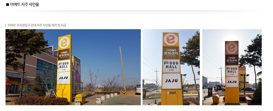 이마트-지주사인물_04.jpg