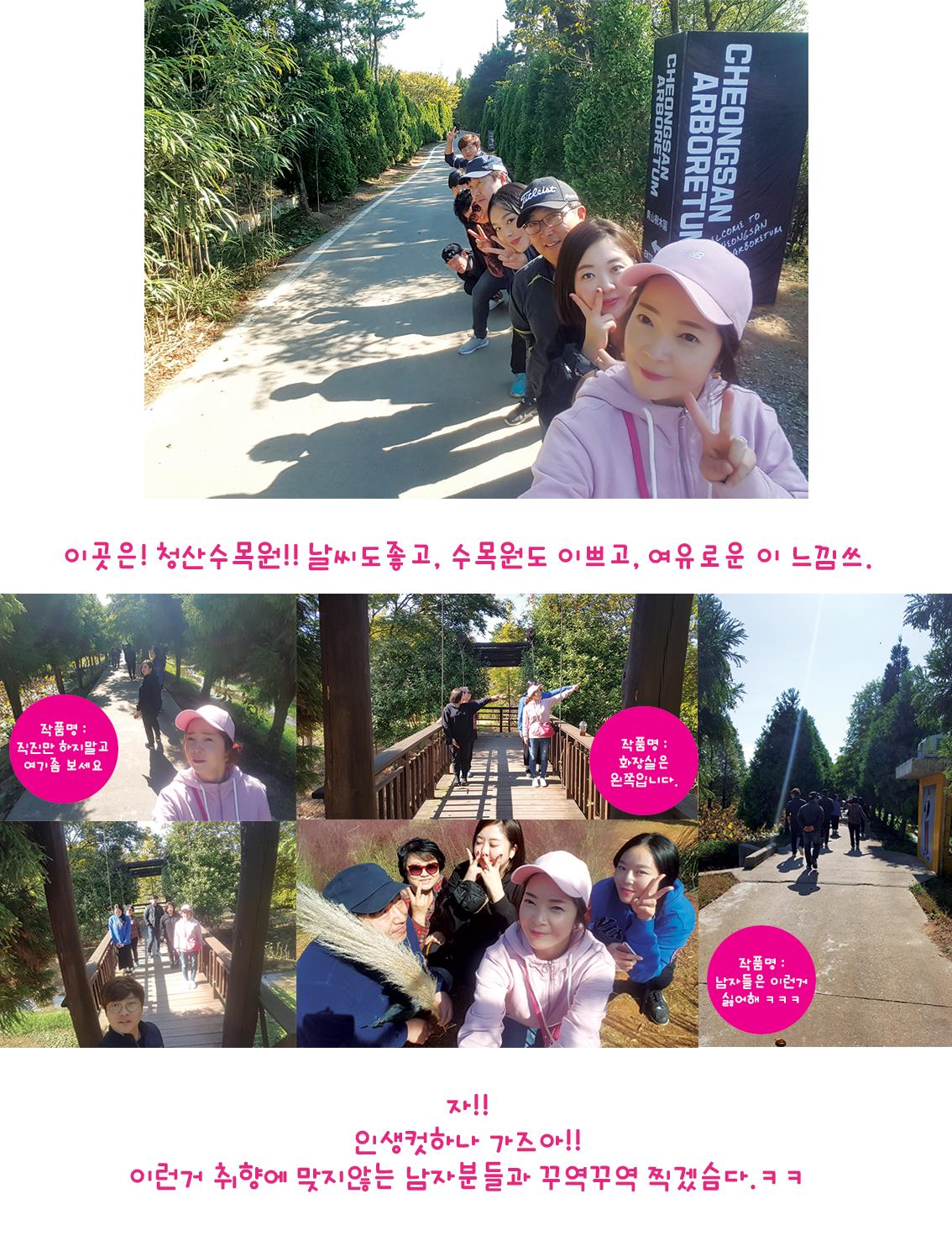 2017년_야유회_06.png